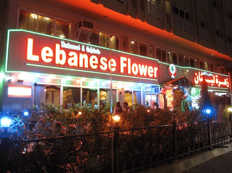 Lebanese Flower in Abu Dhabi